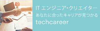 techcareer